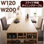 【単品】ダイニングテーブル シェルフ付き幅120-200cm テーブルカラー:ナチュラル 無段階に広がる スライド伸縮テーブル ダイニング Magie+ マージィプラス