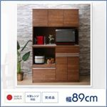 キッチン家電の通販商品の画像