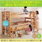 2段ベッド シングル   フレームカラー:ライトブラウン  ロータイプなのに大容量収納できる・棚付き頑丈天然木2段ベッド Twinple ツインプル