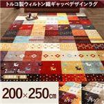 ラグマット 200×250cm   メインカラー:カラフルレッド  トルコ製ウィルトン織ギャッベデザインラグ ELISA エリザ