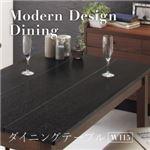 【単品】テーブル 幅115cm テーブルカラー:ブラック×ウォールナット  テーブルカラー:ブラック×ウォールナット  モダンデザイン ダイニング Worth ワース