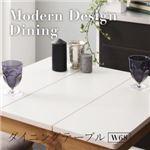 【単品】テーブル 幅68cm テーブルカラー:ホワイト×ナチュラル  テーブルカラー:ホワイト×ナチュラル  モダンデザイン ダイニング Worth ワース