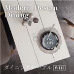 【単品】テーブル 幅115cm テーブルカラー:ホワイト×ナチュラル  テーブルカラー:ホワイト×ナチュラル  モダンデザイン ダイニング Worth ワース
