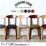 【テーブルなし】 チェア  脚:ナチュラル  座面カラー:ブラウン  豊富なバリエーションから選べる スタッキング機能付き チェア Milky ミルキー