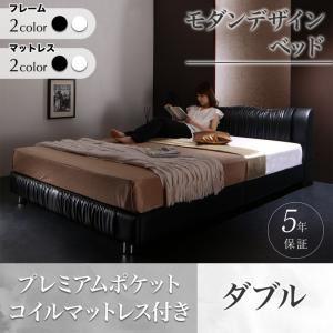 すのこベッド ダブル 【プレミアムポケットコイルマットレス付】 フレームカラー:ホワイト 寝具カラー:ブラック モダンデザインベッド Wolsey ウォルジー