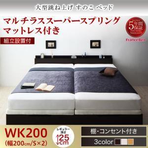 【組立設置費込】 すのこベッド 【縦開き】ワイドK200 深さレギュラー 【マルチラススーパースプリングマットレス付】 フレームカラー:ホワイト 組立設置付 大型跳ね上げすのこベッド S-Breath エスブレス