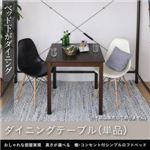 【ベッド別売】専用別売品(ダイニングテーブル 幅75cm) テーブルカラー:ダークブラウン おしゃれな部屋実現 高さが選べる 棚・コンセント付シンプルロフトベッド