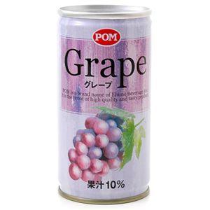 えひめ飲料 ポンフルーツジュース グレープ 190g×60本