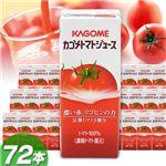 トマトジュース 200ml×72本
