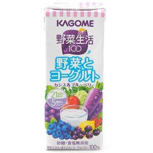 カゴメ野菜生活100野菜 カシス&ブルーベリー 200ml×72本