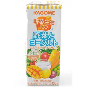 カゴメ野菜生活100野菜 マンゴー&パッションフルーツ 200ml×72本