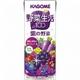 カゴメ 野菜生活100 紙パック200ml 紫の野菜 72本セット