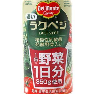 Delmonte(デルモンテ) 濃いラクべジ 190g×60缶