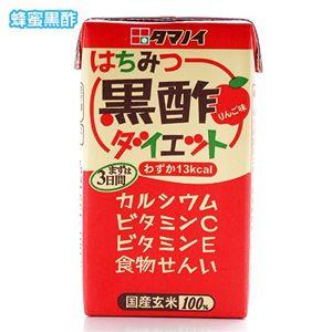 タマノイ はちみつ酢 ダイエット 蜂蜜黒酢 48パックセット