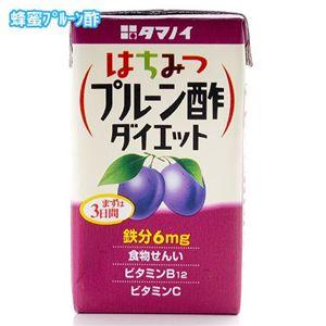 タマノイ はちみつ酢 ダイエット 蜂蜜プルーン酢 48パックセット