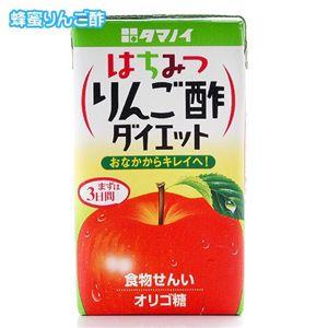 タマノイ はちみつ酢 ダイエット 蜂蜜りんご酢 48パックセット