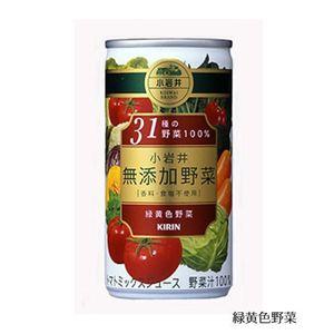 小岩井無添加野菜 31種の野菜100% 90本
