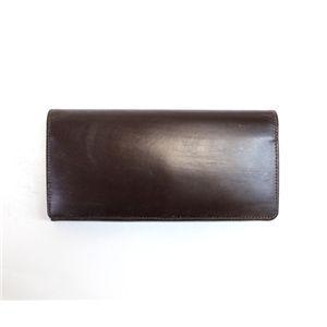 SONNE(ゾンネ)長財布 BRIDLE LEATHER ブライドルレザー SOW001/CHO チョコレート