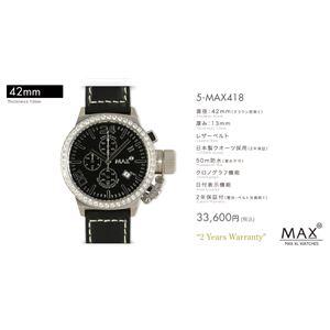 MAX XL WATCH 【マックス ウォッチ】 腕時計 5-MAX418 42mm FACE LINE