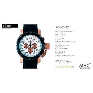 MAX XL WATCH 【マックス ウォッチ】 腕時計 5-MAX467 42mm FACE LINE