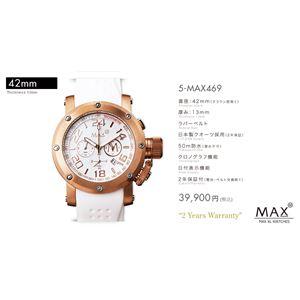 MAX XL WATCH 【マックス ウォッチ】 腕時計 5-MAX469 42mm FACE LINE