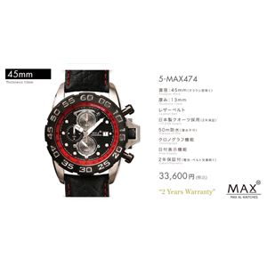 MAX XL WATCH 【マックス ウォッチ】 腕時計 5-MAX474 45mm FACE LINE