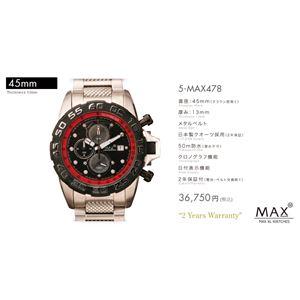 MAX XL WATCH 【マックス ウォッチ】 腕時計 5-MAX478 45mm FACE LINE