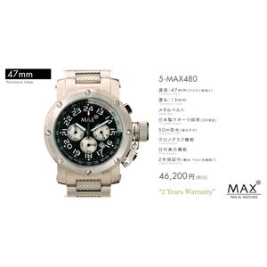 MAX XL WATCH 【マックス ウォッチ】 腕時計 5-MAX480 47mm FACE LINE