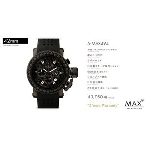 MAX XL WATCH 【マックス ウォッチ】 腕時計 5-MAX494 42mm FACE LINE
