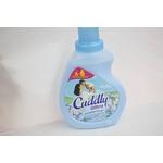 カドリーウルトラ 衣類柔軟剤 フレッシュ 500ml×3本セット