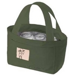 MARC BY MARC JACOBS(マークバイマークジェイコブス) Lil Lower Cooler Bag Olive (196239) 2010年新作 クーラーバッグ