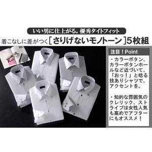 さりげないモノトーンで決める モノトーンデザインシャツ5枚組 【50226】L/裄丈84 SET50226-50227