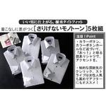 さりげないモノトーンで決める モノトーンデザインシャツ5枚組 【50227】L/裄丈86 SET50226-50227