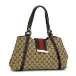 Gucci(グッチ) 211937 FTATG 9791 ショルダーバッグ