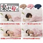 横向き寝用まくら 楽だ寝ぇ(ネイビー)&交換用カバー(ベージュ)