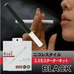 ニコレスタイルmismo(ミスモ) スターターキット ブラック