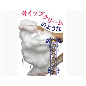 プリエネージュ ソープ【2個セット】