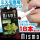 「mismo/ミスモ」交換カートリッジ【6箱セット(18本入り)】(ミント味)