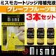 「mismo/ミスモ」補充液【3本セット】(グレープフルーツ味)