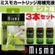 「mismo/ミスモ」補充液【3本セット】(ミント味)