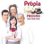 Propia(プロピア) プログノ スカルプクレンジング 20g×4本入