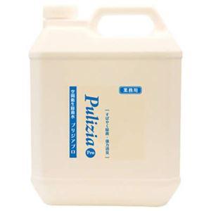 空間衛生除菌水 業務用プリジアプロ 4L