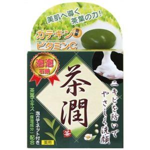 薬用石鹸  茶潤 (泡立てネット付き) 60g