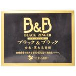 ブラックジンガー ブラック&ブラック(玄米・黒大豆香琲) 3g×40包