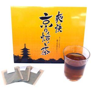 爽快 京の焙じ茶 3.5g*30包