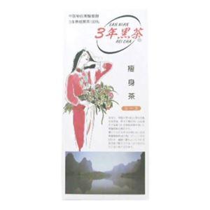 黒麹発酵 3年黒茶(リーフタイプ) 200g