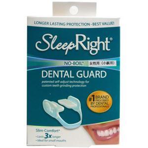 歯ぎしり対策 スリープライト 女性用 1個入
