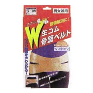 コジット W生ゴム骨盤ベルトS-M