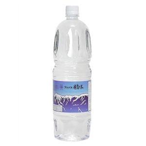 アルプス精水 1.5L*10本