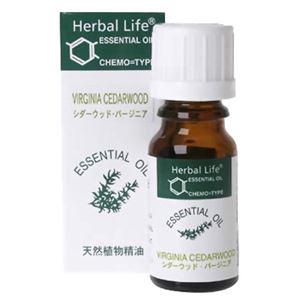Herbal Life シダーウッド・バージニア 10ml